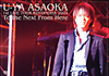 "U-YA ASAOKA 1st LIVE TOUR KOTONOHA 2004 ""To the Next From Here"""